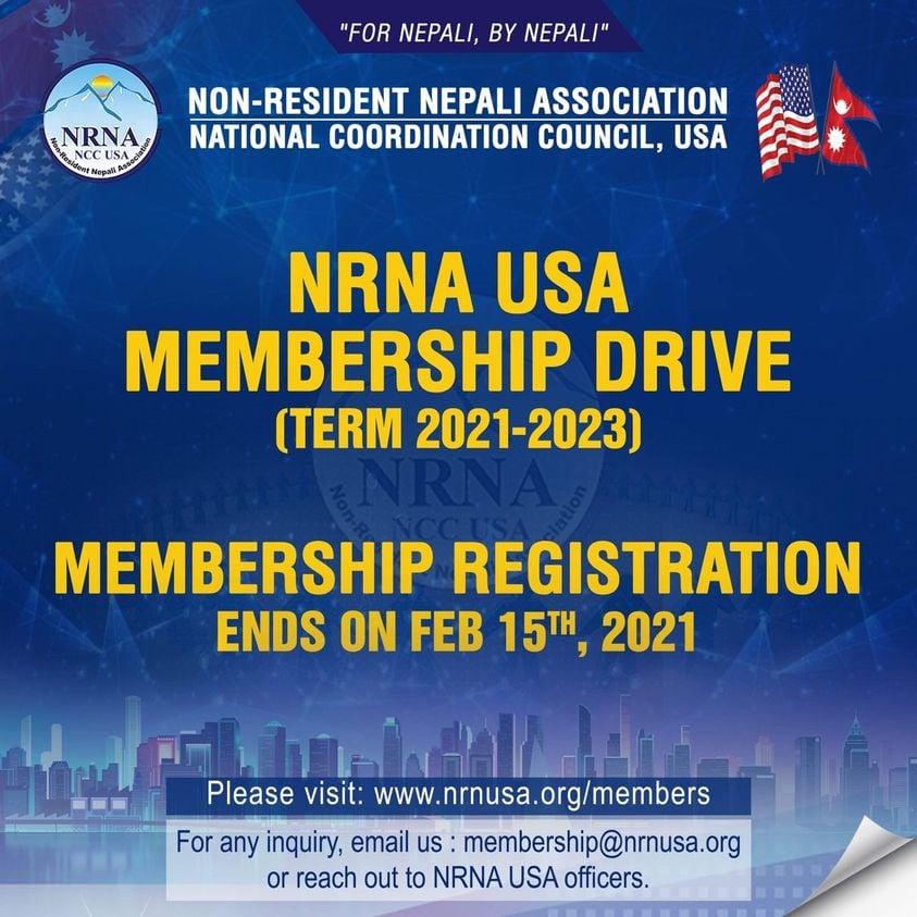 एनआरएनए अमेरिकाको सदस्यता संख्या ११ हजार नाघ्यो