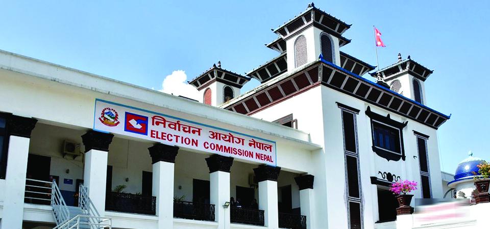 बिधान विपरीत ओलीले केन्द्रीय सदस्य नियुक्ती गरेको भन्दै नेपाल समुह निर्वाचन आयोगमा, अवैधानिक जिम्मेवारी हेरफेरलाई वैधानिकता नदिन पत्र