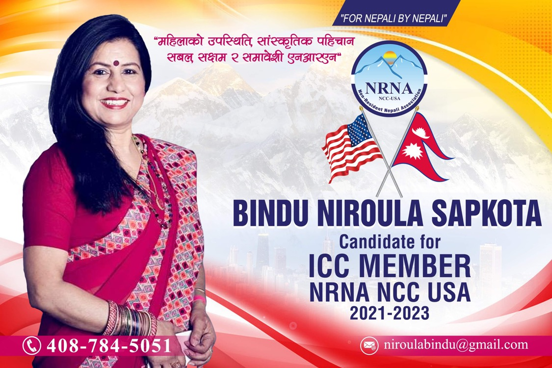 बिन्दु निरौला सापकोटा, एनआरएनए आईसिसी सदस्य उमेद्वार