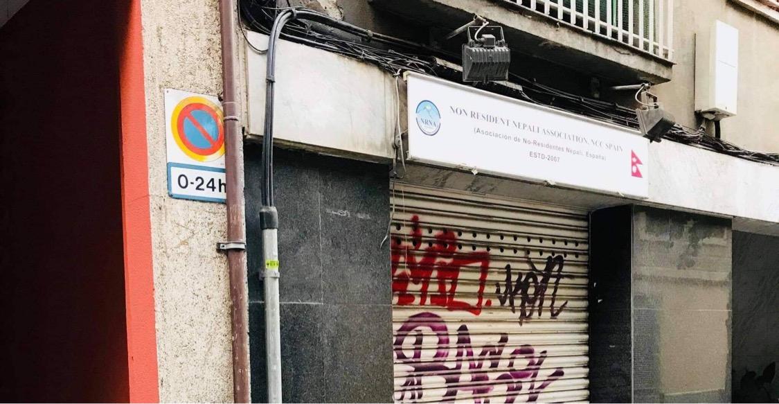 एनआरएनए स्पेनको कार्यालय बन्द हुने स्थितिमा