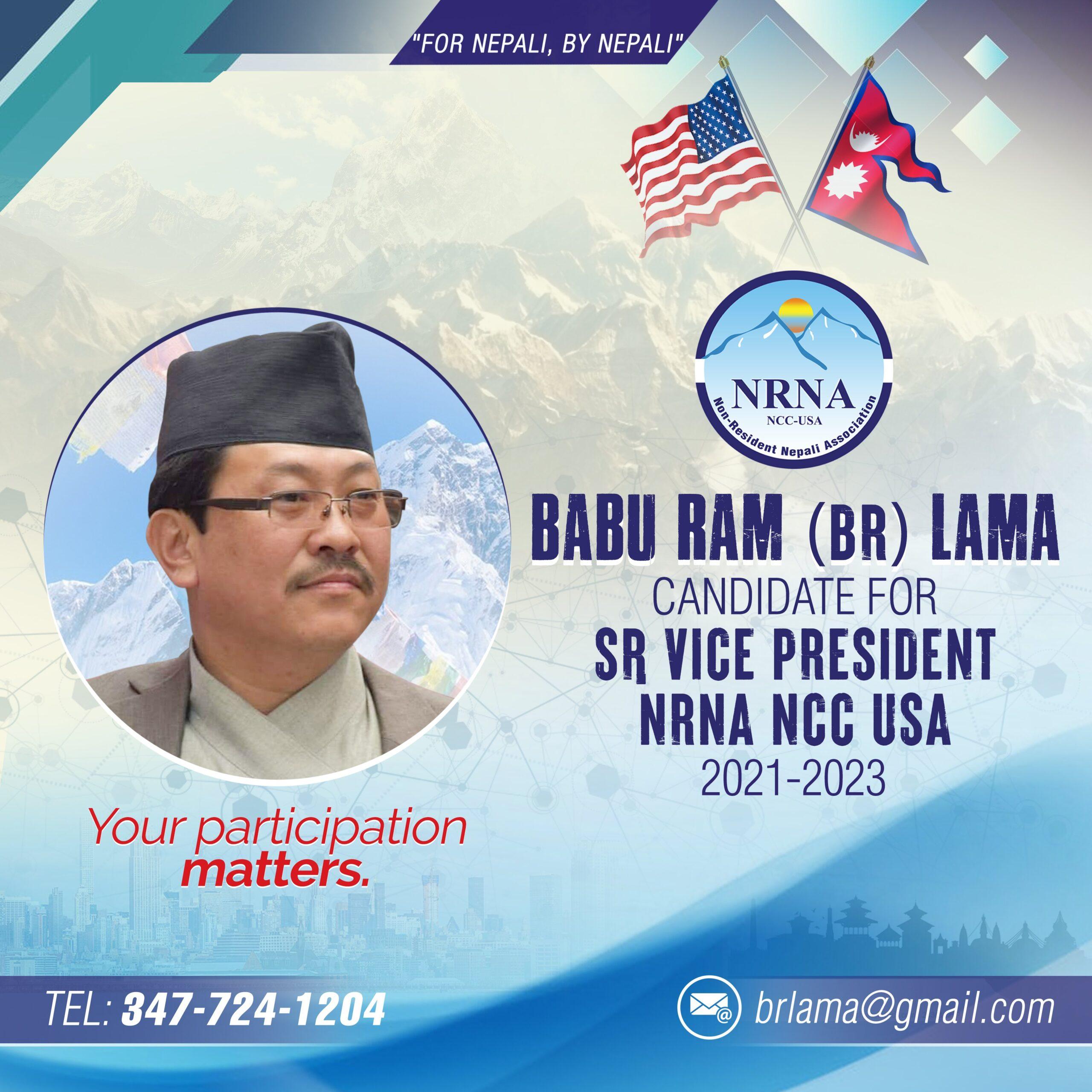 बि आर लामा, एनआरएनए अमेरिकाको वरिष्ठ उपाध्यक्ष पदमा निर्वाचन लड्ने