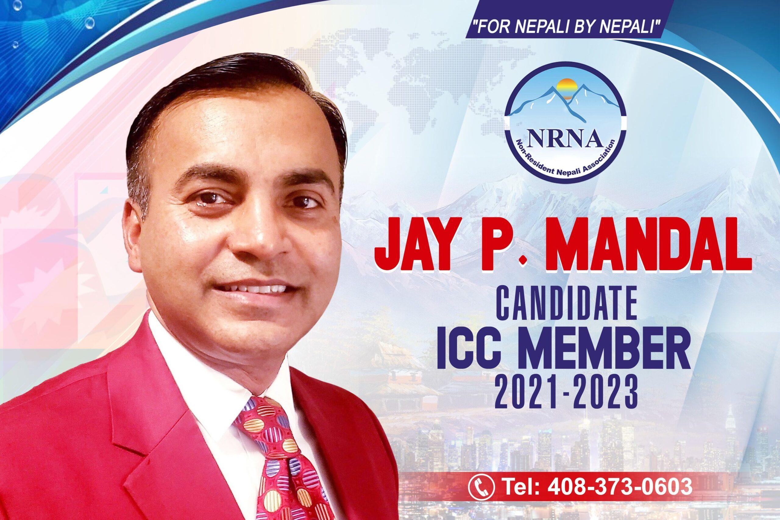 जेपी मन्डल, एनआरएनए आईसिसी सदस्य पदका उमेद्वार