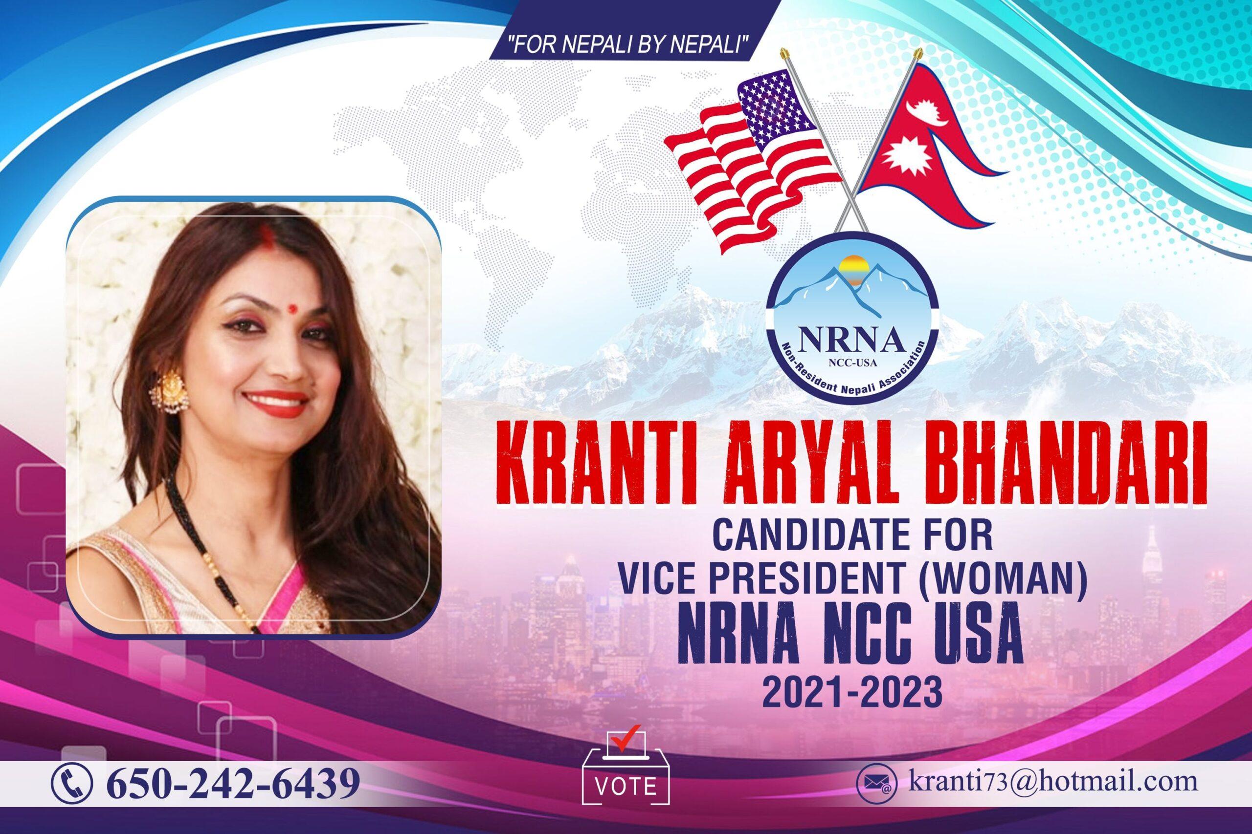 क्रान्ति अर्याल भन्डारी, एनआरएनए अमेरिका महिला उपाध्यक्ष पदकी उम्मेद्वार