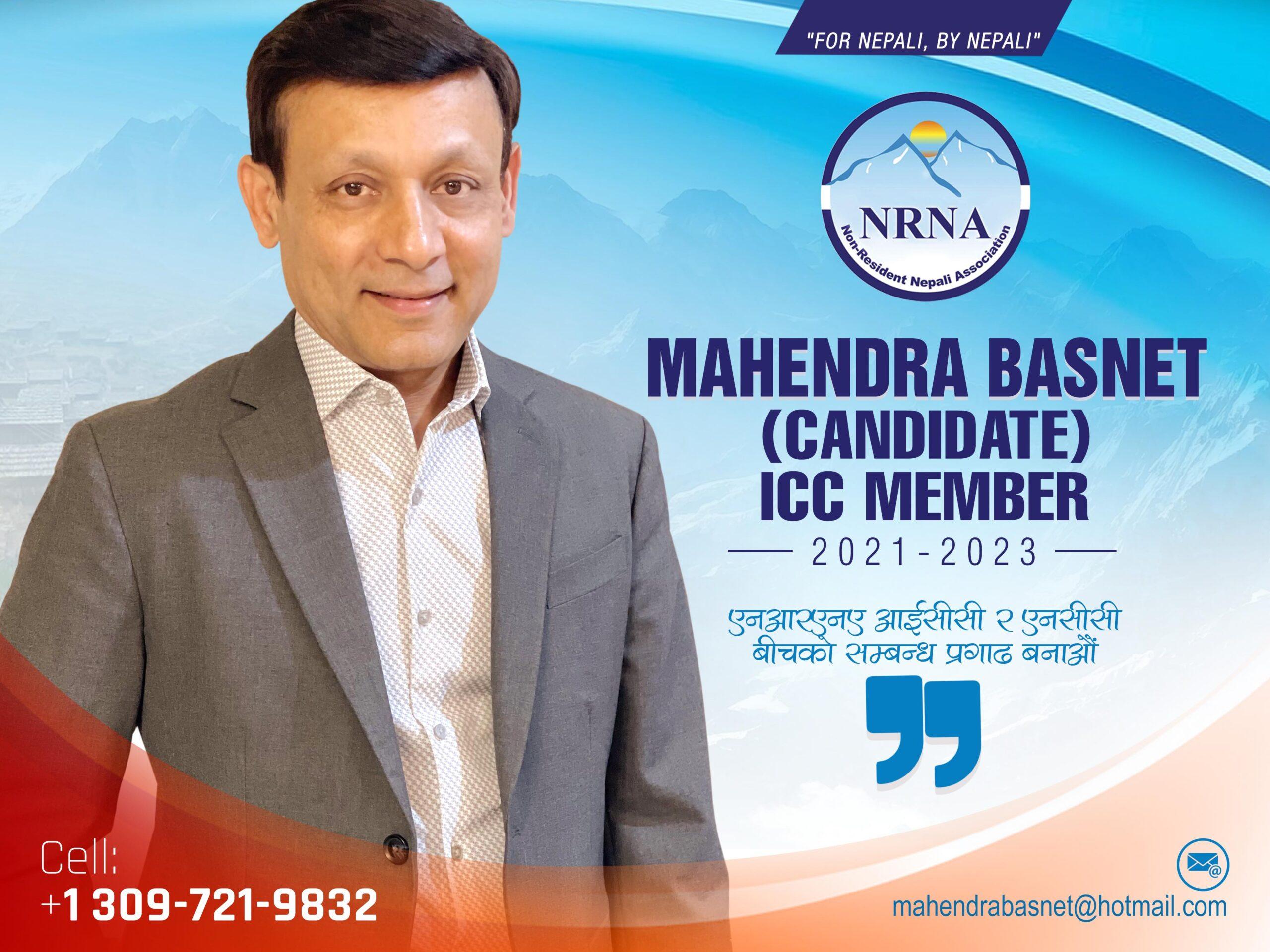 महेन्द्र बस्नेत, एनआरएनए आईसिसी सदस्य पदका उम्मेद्वार