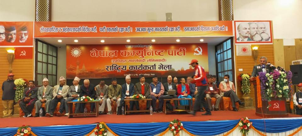 एमालेको  खनाल- नेपाल पक्षको  भेलाले आगामी ३ महिनाको कार्यभार बनाउने