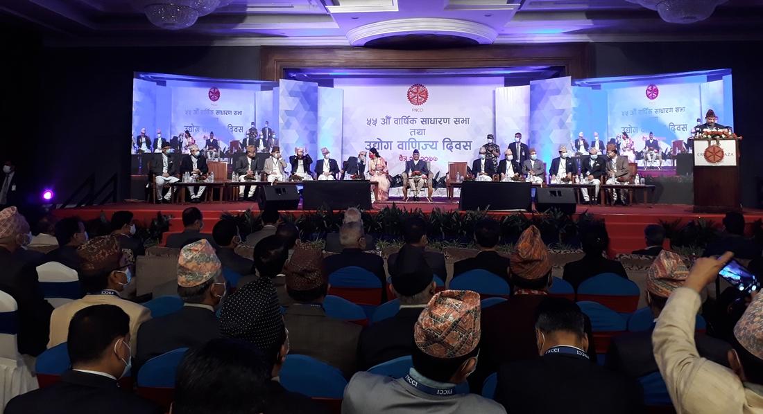 नेपाल उद्योग वाणिज्य महासंघले १० वर्षे भिजन पेपर सार्वजनिक , २०३० सम्ममा नेपालको अर्थतन्त्रको आकार सय अर्ब डलर पुर्याइने