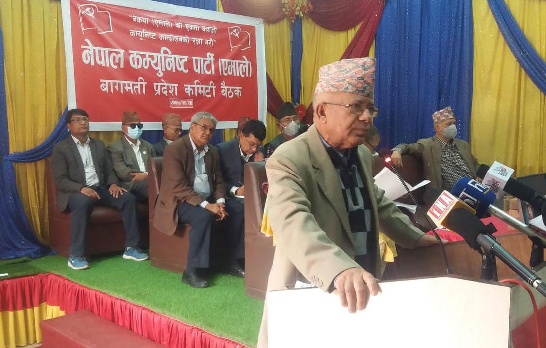 एमाले नेपाल समूहको वाग्मती प्रदेशमा समानान्तर कमिटी