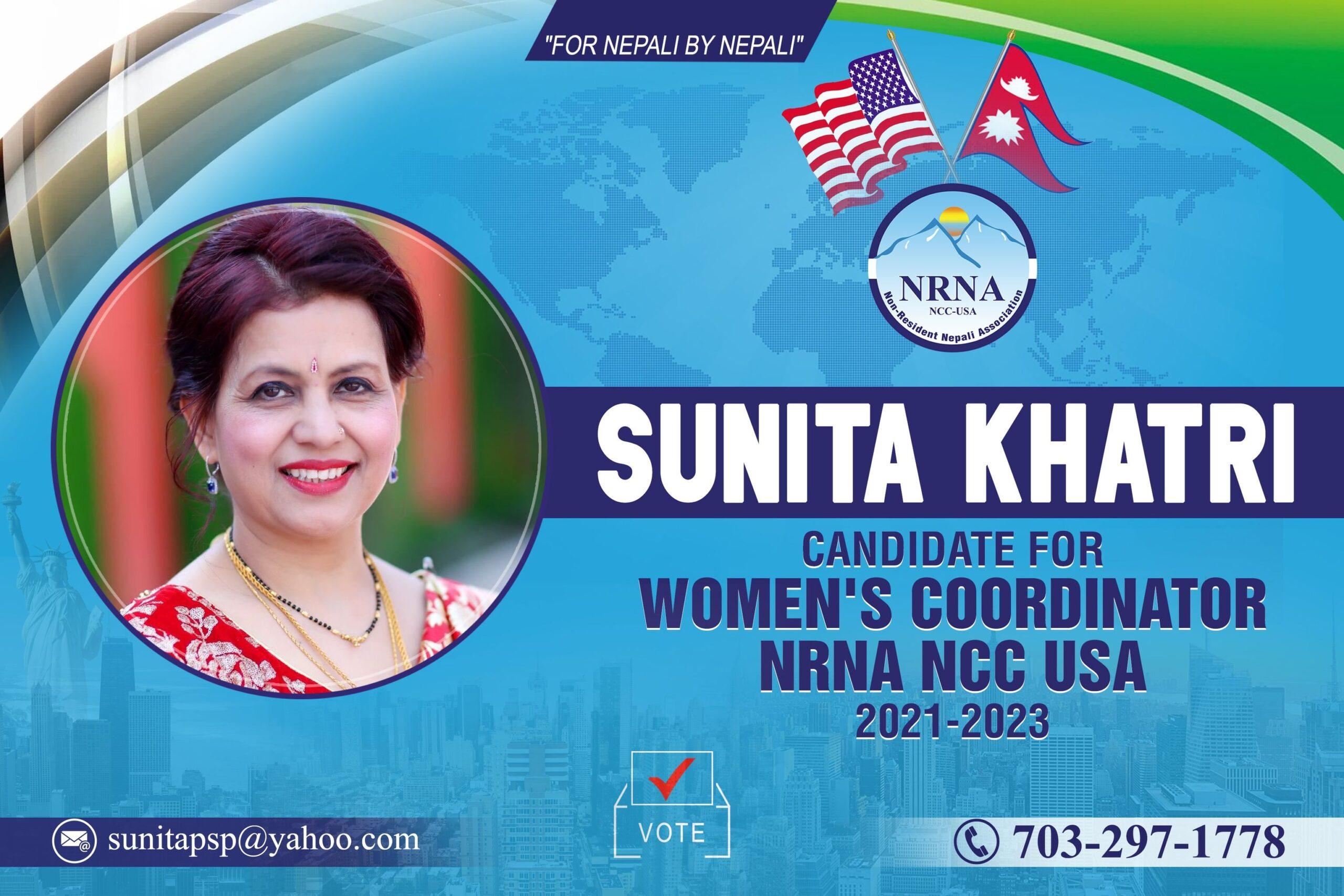 सुनिता खत्रीद्दारा एनआरएनए महिला संयोजक पदमा उमेद्वारी