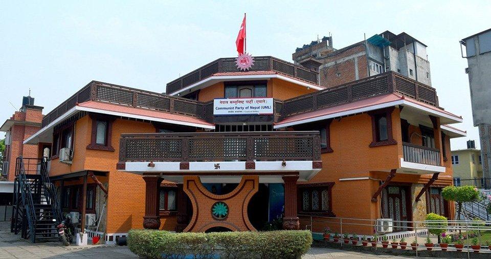 ओलीले नेता नेपाल र खनाल पक्षका संघीय २७ र प्रदेशका ५ जना गरी ३२ जना सांसदलाई स्पष्टीकरण सोधे