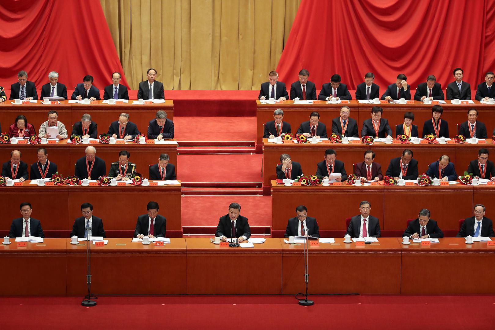 भड्काउ एवं सुखभोगी जीवनशैली अपनाउने चिनियाँ कम्युनिष्ट पार्टीका नेता तथा कार्यकर्तामाथि कारबाही