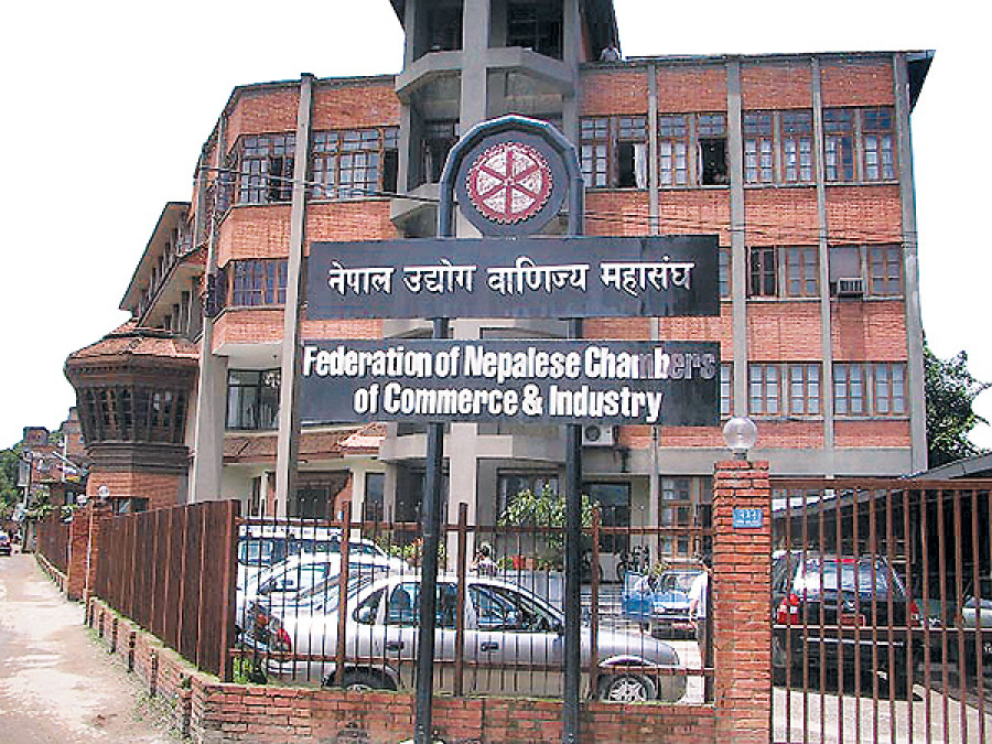 एफएनसिसिआई अपरेशन कोभिड रिलिफ नेपाल अभियान सुरु हुदै