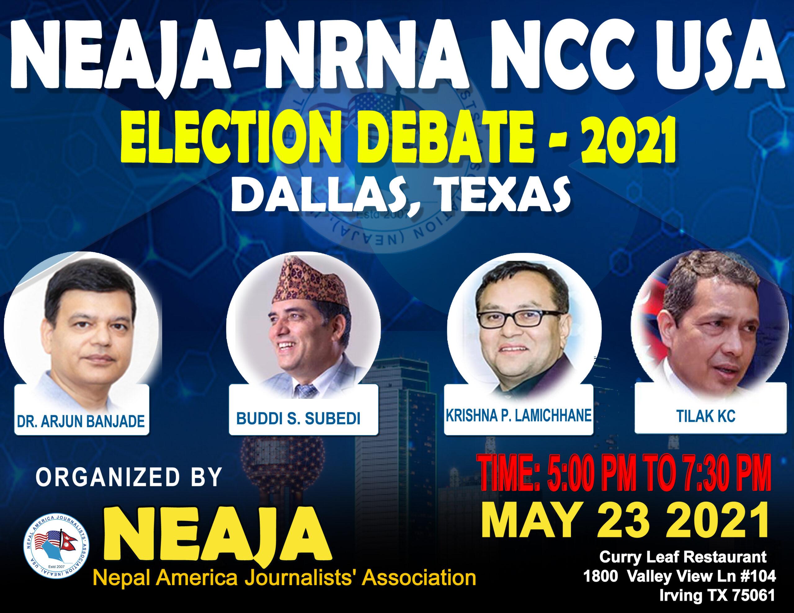'नेजा-एनआरएनए अमेरिका निर्वाचन बहस' मे २३ आईतवार डालसमा