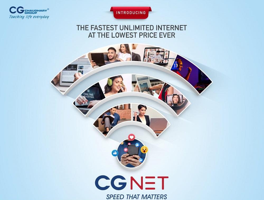 चौधरी ग्रुपले सिजी नेटमार्फत् काठमाडौं उपत्यकाबाट इन्टरनेट सेवा सुरु गर्यो