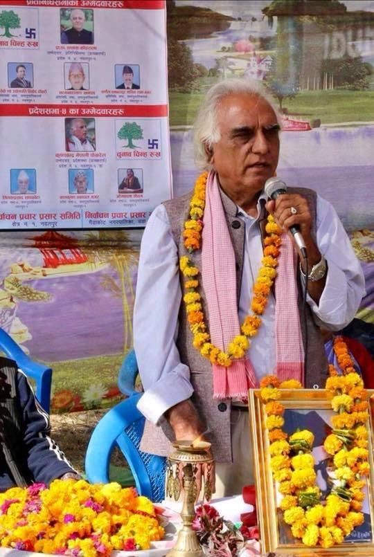 यस्तो  छ  गण्डकीका मूख्यमन्त्री बनेका नेपालीको  राजनीतिक योगदान