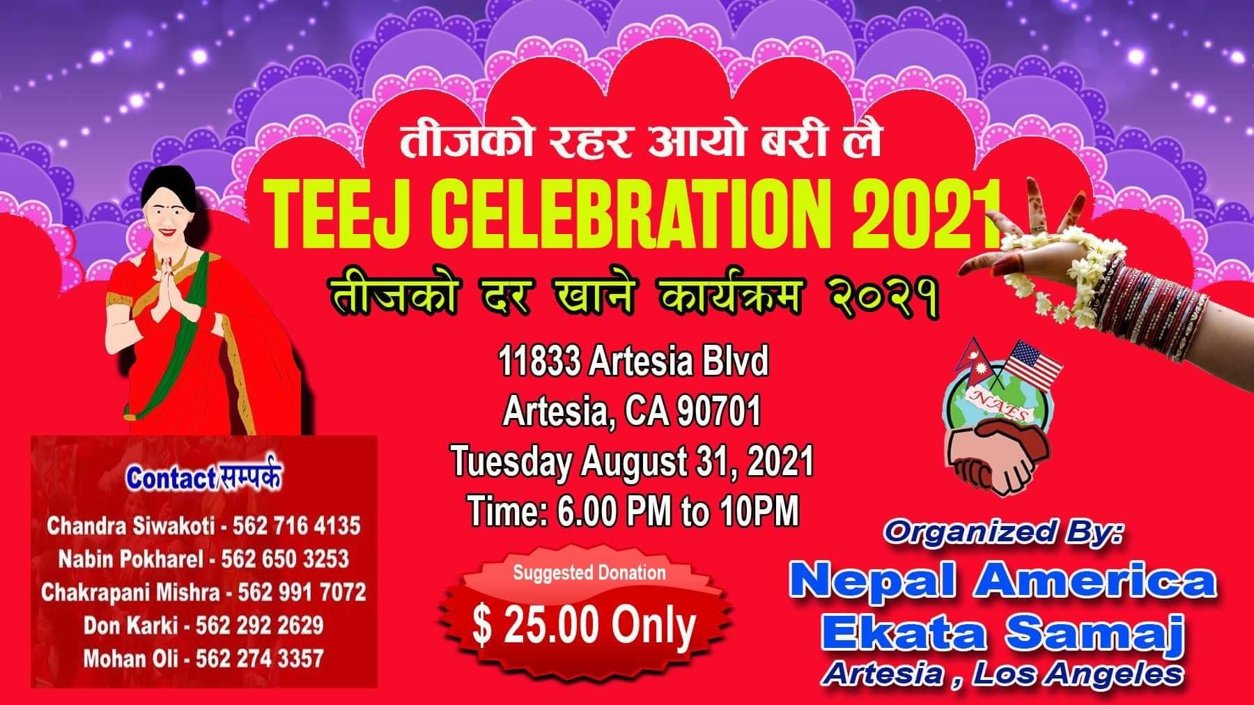 नेपाल अमेरिका एकता समाजको तीज कार्यक्रम, अगस्ट ३१ तारिख मंगलवार