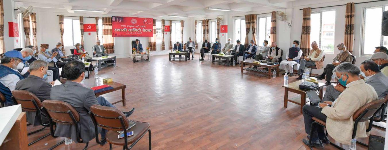 नेकपा एमाले २०७५ जेठ २ गतेको अवस्थामा फर्किएको दाबी ,नेता तथा कार्यकर्तालाई मूल घरमा फर्किन आग्रह