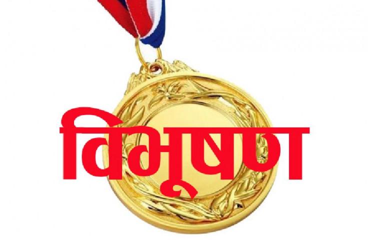 राज्यले  दिने  पदक , बढदो अस्विकार्यता र बिपक्षीको  कटाक्ष