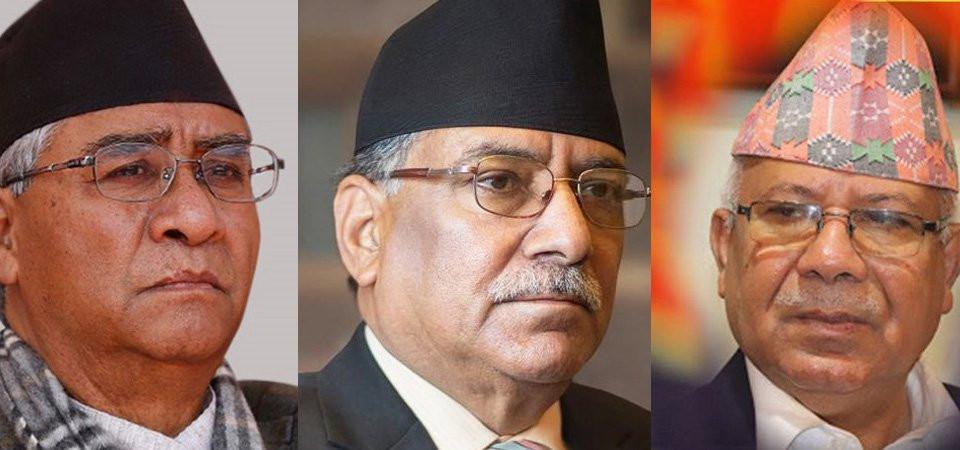 देउवा, नेपाल र प्रचण्ड बिच कुराकानी