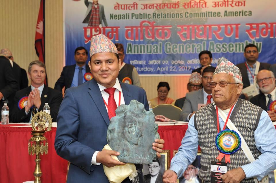 नेपाली जनसम्पर्क समिती, अमेरिकाको ऐतिहासिक वार्षिक साधारण सभा सम्पन्न
