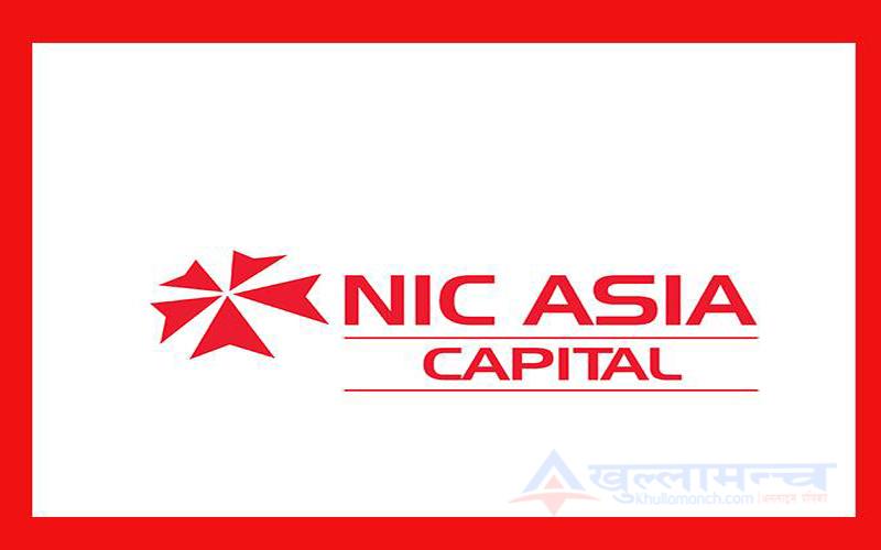 एनआईसी एशिया क्यापिटलले सुरु गर्यो मेरो सेयर सेवा, के छन यसमा सुविधा ?