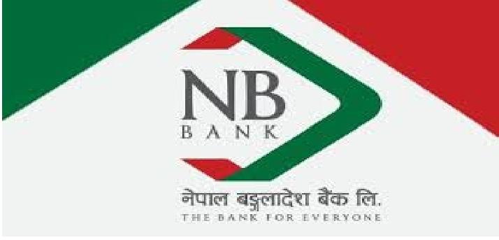 नेपाल बंगलादेश बैंकमा व्यापक घोटला, उच्च अदालतद्धारा अन्तरिम आदेश जारी