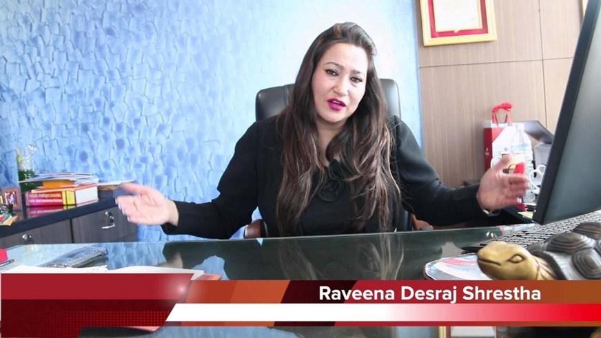 म दुईवटा श्रीमान राख्छु : रवीना देशराज (भिडियो)