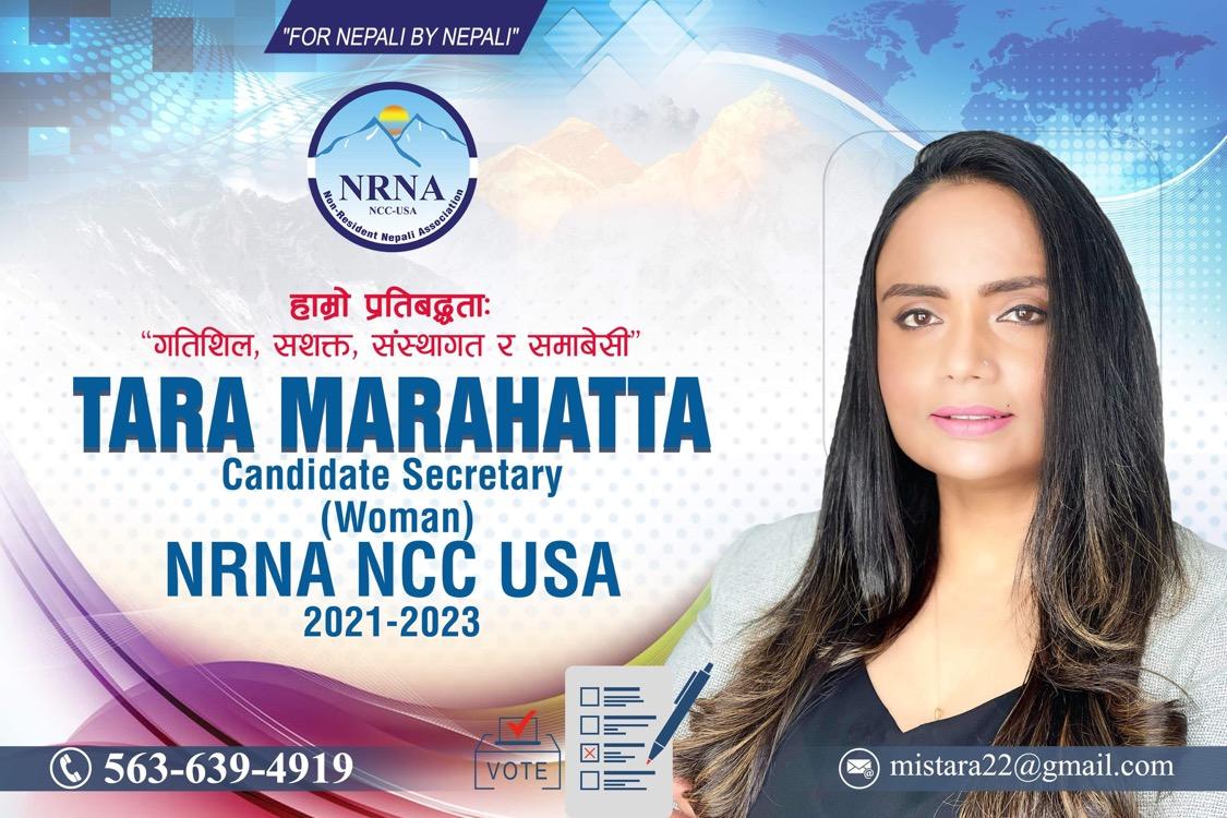 एनआरएनए अमेरिका महिला सचिव पदमा तारा ढकाल मरहट्टाको उम्मेद्वारी