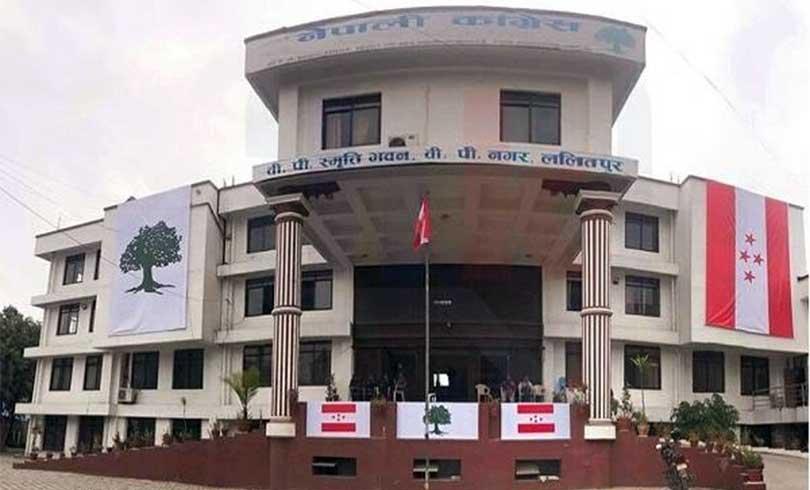 म्यानमारमा नरसंहार अमानवीय र निन्दनीय : नेपाली काँग्रेस
