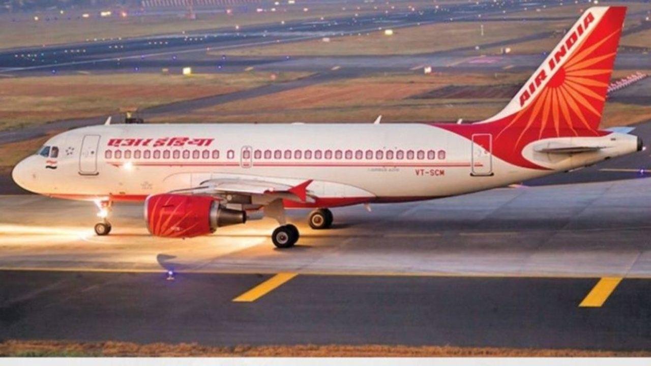 भारतीय सरकारी एयरलाइन्स एयर इन्डिया बिक्री